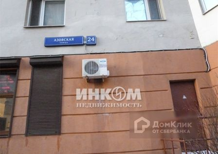 Продаётся 3-комнатная квартира, 105.1 м²