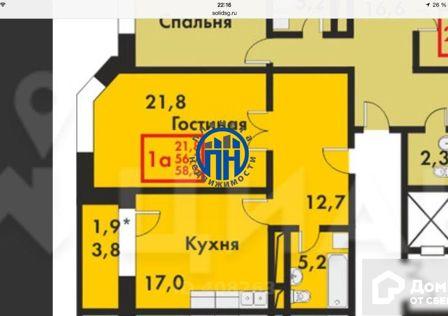 Продаётся 1-комнатная квартира, 58.6 м²