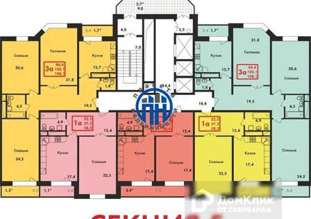 Продаётся 1-комнатная квартира, 58 м²
