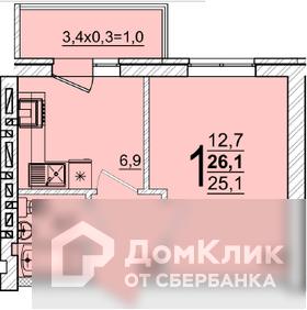 Продаётся 1-комнатная квартира, 26 м²