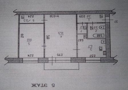 Продаётся 2-комнатная квартира, 42.9 м²