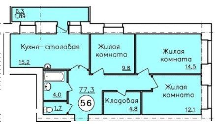 Продаётся 3-комнатная квартира, 77 м²