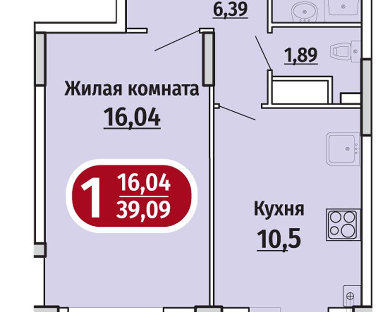 Продаётся 1-комнатная квартира, 39.09 м²