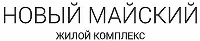 ВОЛСТРОЙТРАНС