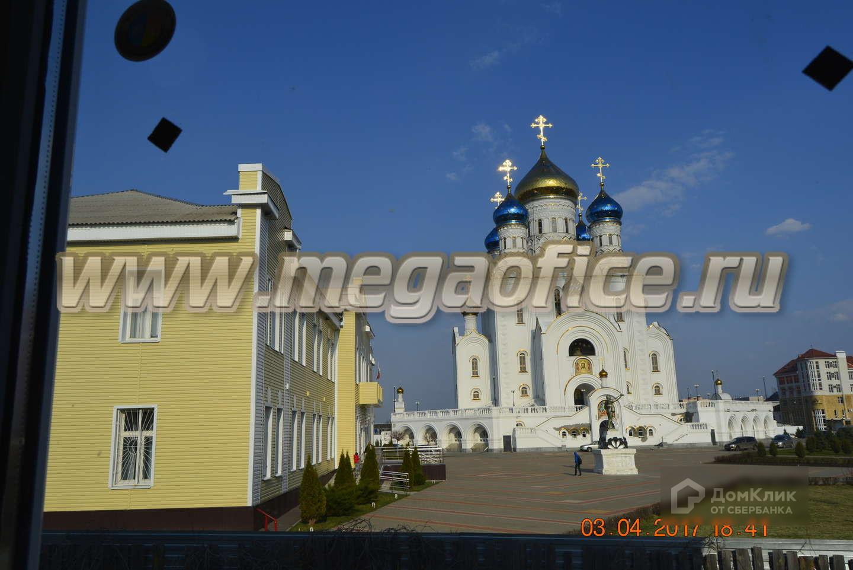 Кабан челябинская область фото магазин все